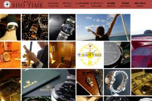 SHO TIMETOP|サブスクセイカツ