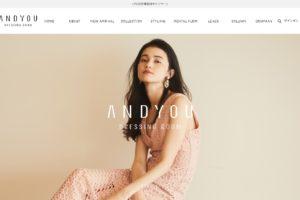 ANDYOU DRESSING ROOM TOP|サブスクセイカツ